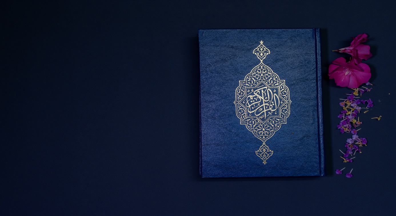 How Do I Know That Quran Is From God?