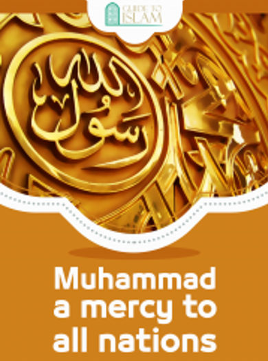 Prophet Muhammad a Mercy to All