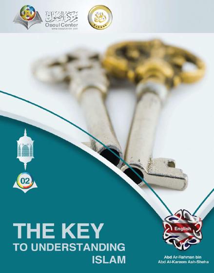 Key to Understanding Islam